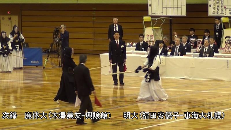 明大 対 鹿体大 第38回全日本女子学生剣道(2019) 準決勝
