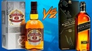 Чивас Ригал 12 vs Блэк Лэйбл Chivas Regal 12 vs Black Label