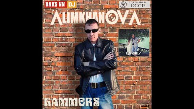 DJ Daks NN DJ Aleksandr Disco Hammers 2018 The