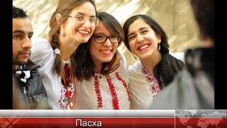 Алжир и наша русская школа