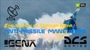 Доплеровский радар I Противоракетные маневры I DCS World 2.5 I Explanation of Doppler Radar