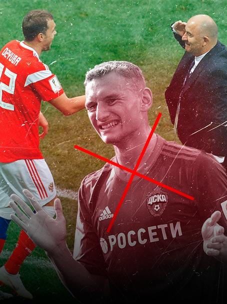 Это команда Дзюбы! Черчесов прав, что не берет Чалова в сборную России