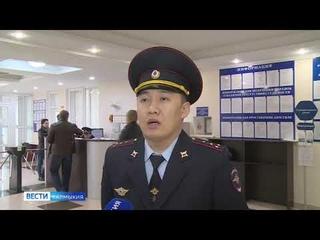 Полицейские Калмыкии обеспечат общественный порядок в период карантинных мероприятий