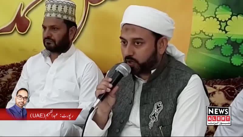 Mehfil Naat UAE Rabi Al Awwal Pakistan Social Centre Sharjah Abdul Faheem