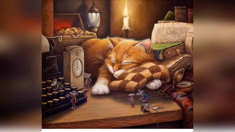 С таким котом и уютно и тепло