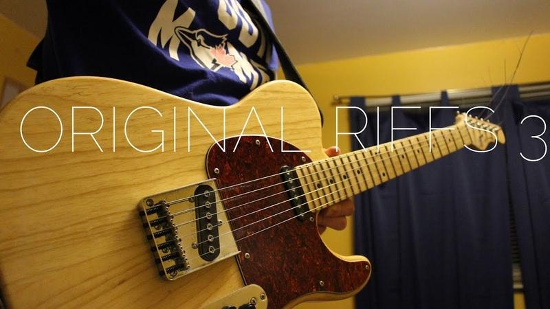Original Riffs - Standard Tuning - New Song Idea 3 (Math-ish Ya Like Jazz)