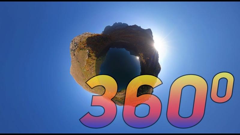 VR 360 Великие пресные воды Кардывач озвучка КУРАЖ БАМБЕЙ