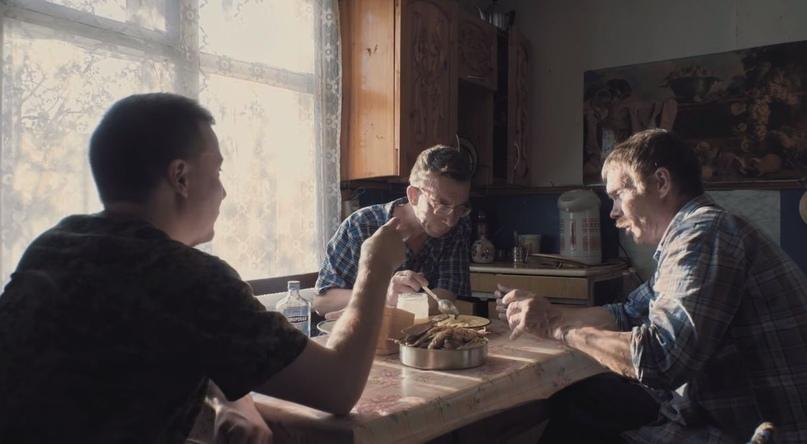 кадр из фильма «Родина Трип», реж. Дмитрий Вологдин
