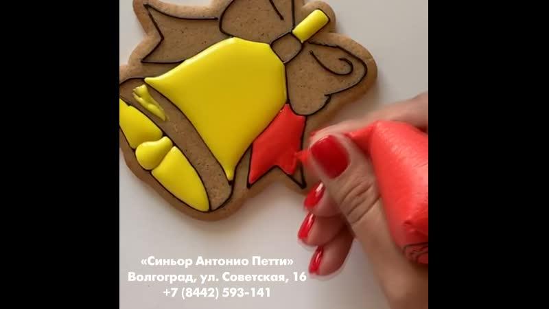 ТРАФАРЕТ форма для пряника, печенья, торта, скрапбукинга, декора «Колокольчик»