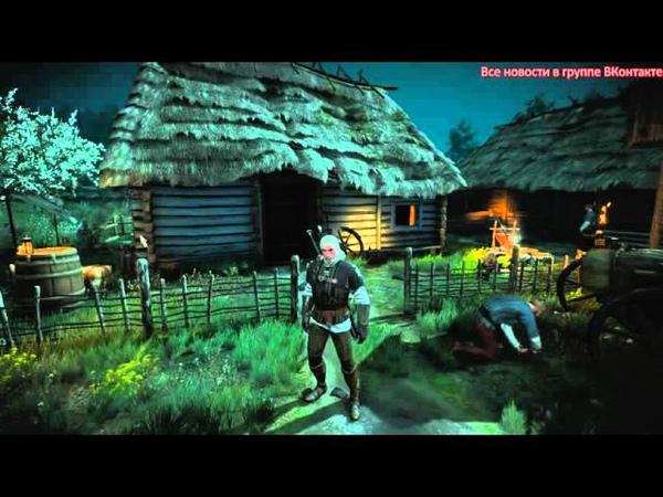 Ведьмак 3 Дикая охота О уровнях сложности и умениях