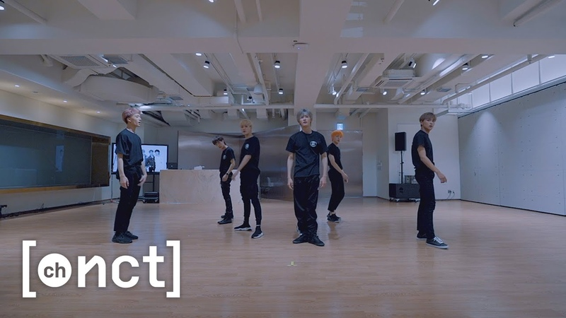 NCT DREAM 엔시티 드림 BOOM Dance Practice (3D Audio)