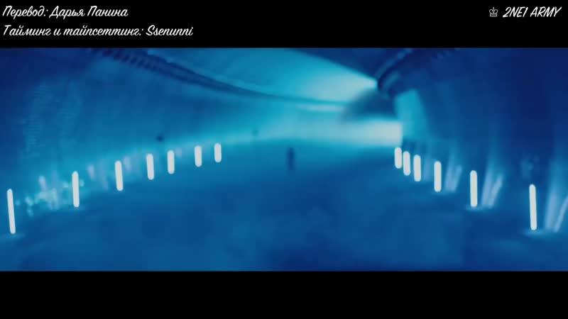 [RUSS SUB] Park Bom - 4 44 (Feat Wheein of Mamamoo)_Full-HD.mp4
