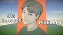 БТС Намджун Майнкрафт Пиксель Арт l BTS Namjoon Minecraft PixelArt