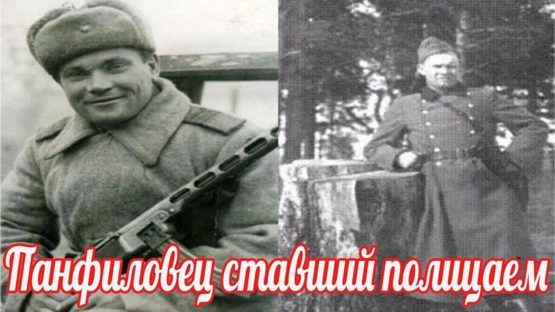 У полицая не посмели отнять Звезду Героя Военные истории Великой Отечественной Войны Дорога Памяти