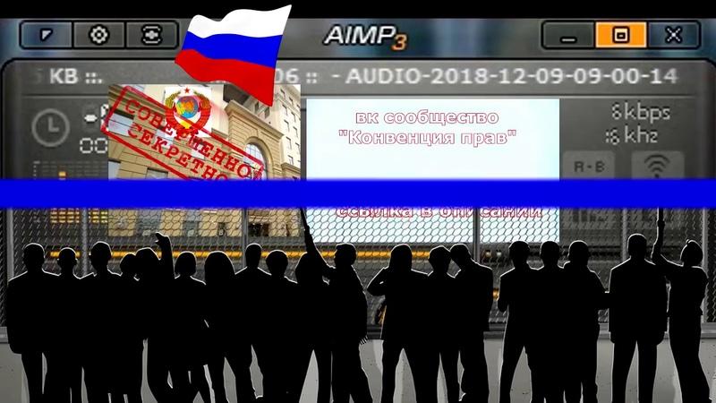 СОВЕРШЕННО СЕКРЕТНО! ТАЙНА ГУВД НА ПЕТРОВКЕ 38 РАСКРЫТА! ТОЛЬКО ДЛЯ ГРАЖДАН СССР