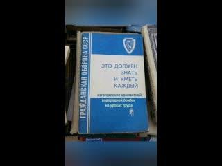 Интересная подборка книг на все случаи жизни. Авторы и издатели жгут ))