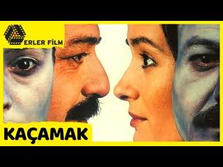 Kaçamak _ Müjde Ar, Çetin Tekindor _ Türk Filmi _ Full HD