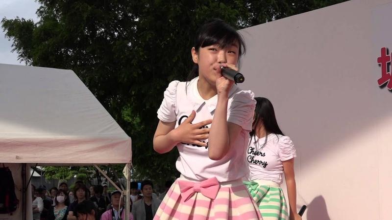 6月7日 キャラメル☆リボン 城北公園フェア 「スタートリボン」