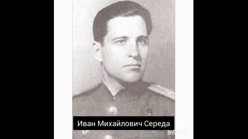 Алмаева Алёна посвящено 75 летию Победы в Великой Отечественной войне