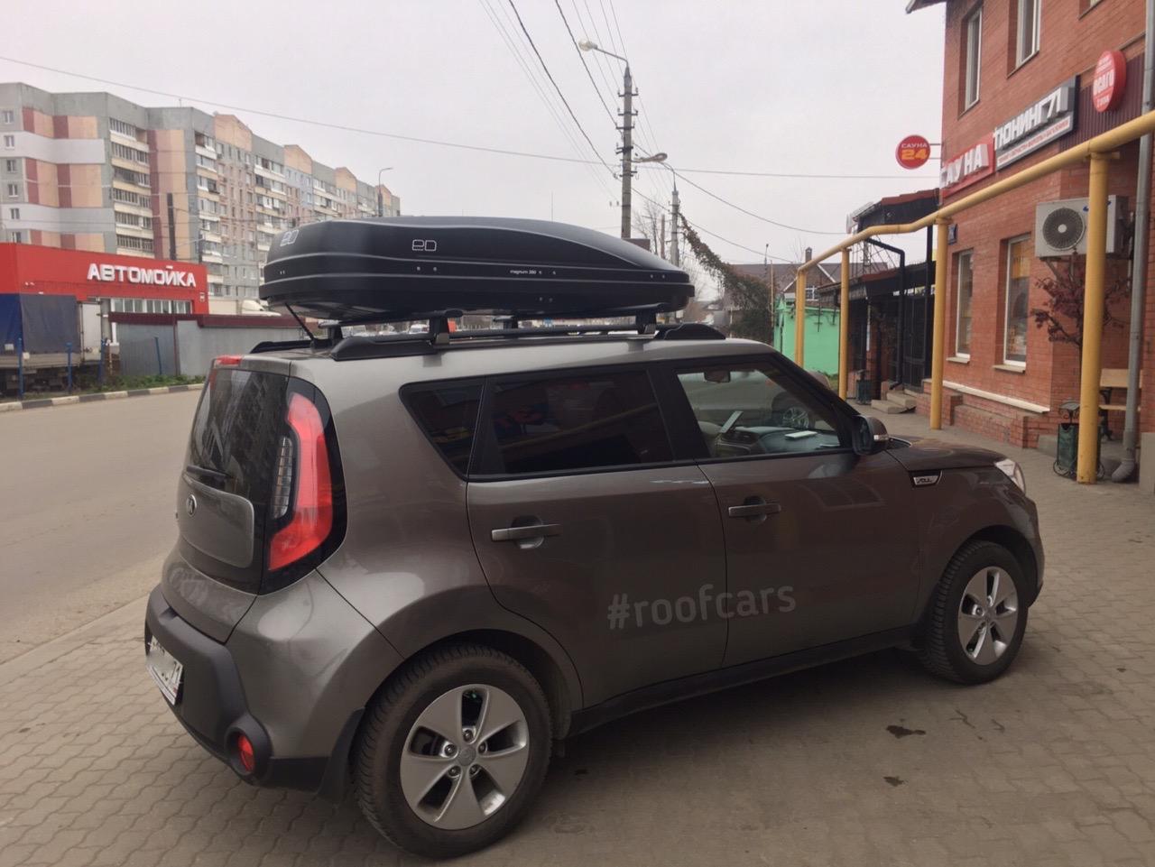 Багажник и автобокс для KIA SOUL в Туле