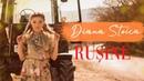 Diana Stoica Rușine Official Video