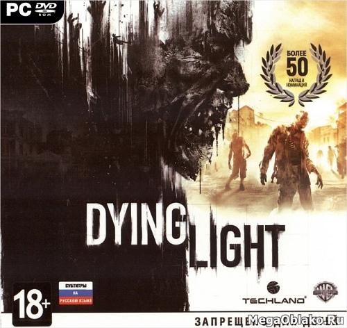 Dying Light: The Following - Enhanced Edition [v 1.20.0 + DLCs] (2016) PC | RePack от xatab
