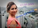 Евгения Кащавцева фото №3