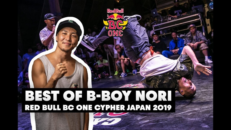 Best Of B-Boy Nori | Red Bull BC One Cypher Japan 2019