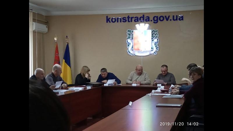 Про стан виконавської дисципліни у виконавчому комітеті Костянтинівської міської ради