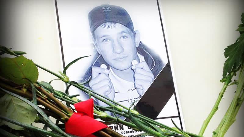 1.10.2016 - День Памяти жертв этнопреступности и миграционной политики Кремля