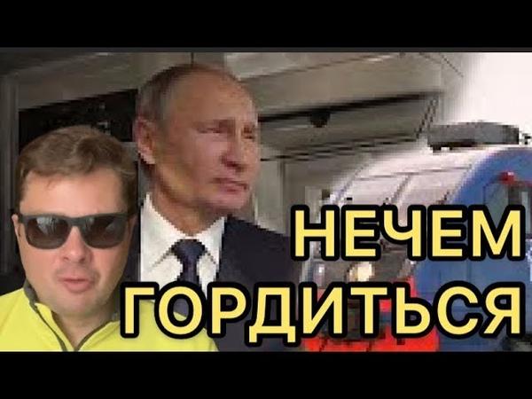 Украинец неожиданно ответил на запуск ж д Керченского моста