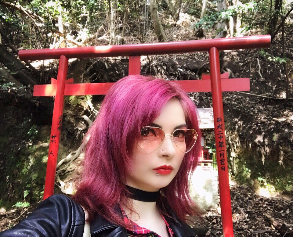 Афиша Волгоград Моя Япония