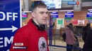 Вести в 20:00 • Судебные приставы встретят должников в аэропорту