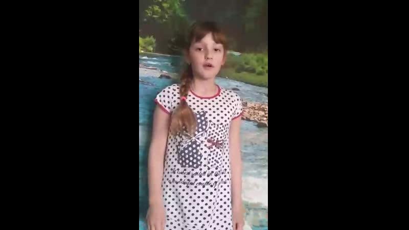 Мария Копча 8 лет КУ Городской дом культуры пгт Зуевка Донецкая Народная Республика