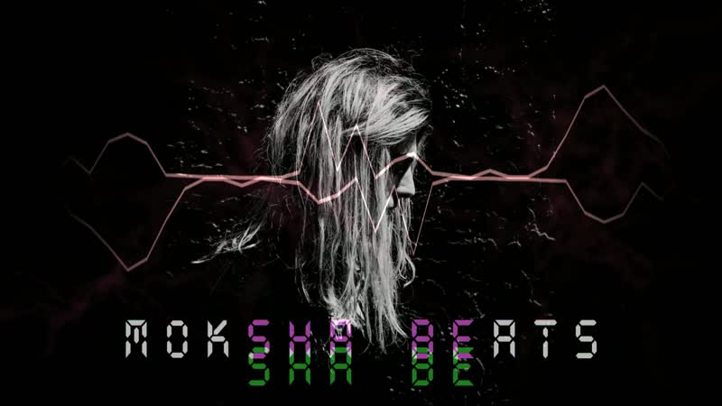 Ghost Walker Beat 130 bpm
