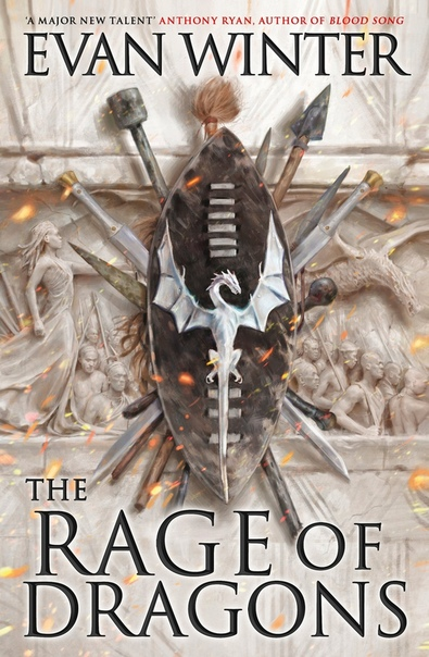 The Rage of Dragons (The Burning #1)