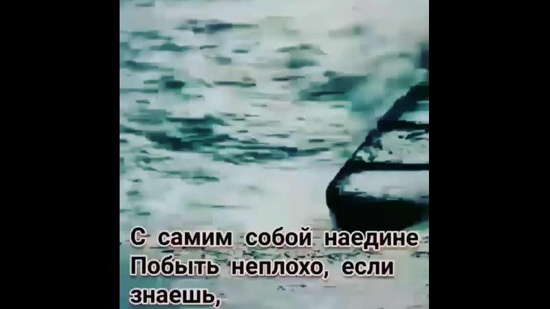 Madina_txaguzhokova_20200210_1.mp4