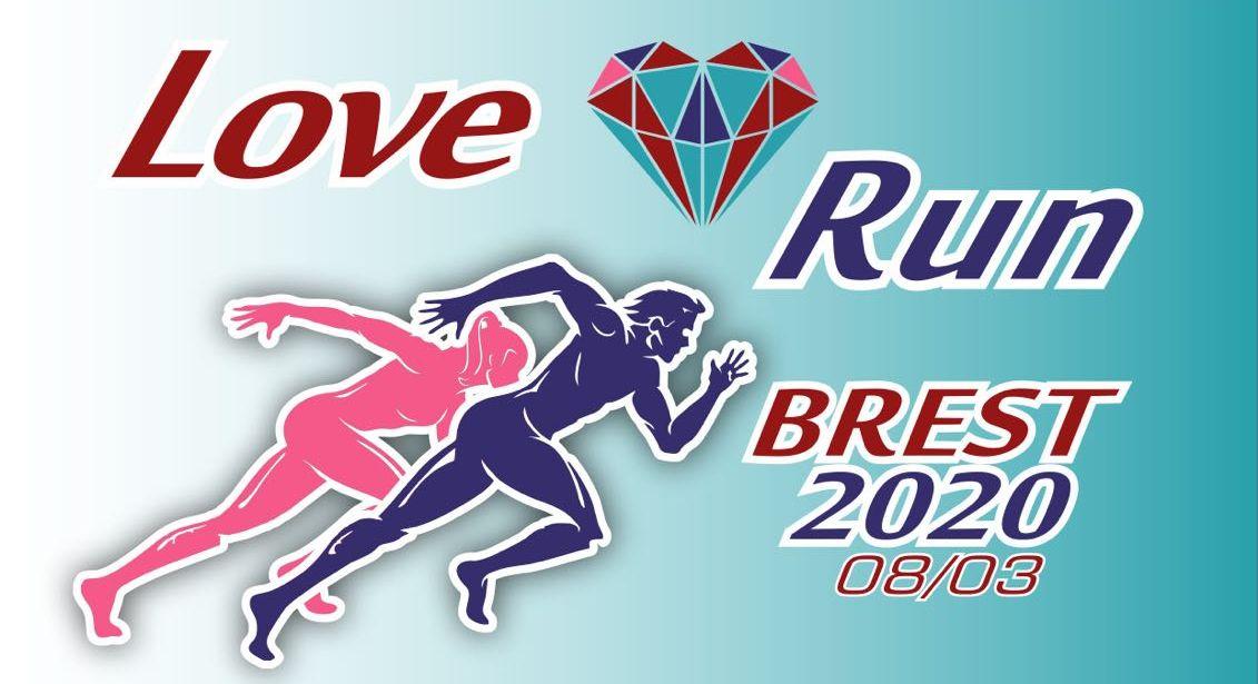 """8 марта 2020 года в Бресте состоится """"LoveRun Brest 2020"""" (нужно бегать и заплатить за это)"""