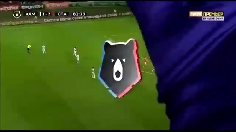 «Судья-козел» — прозвучало на весь стадион во время матче РФПЛ. [Селфи]