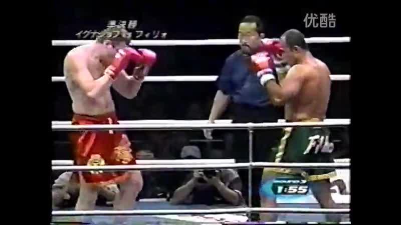20 2001 12 18 Francisco Filho vs Alexey Ignashov K 1 World Grand Prix 2001 Semi Finals
