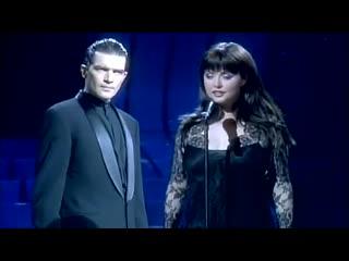Sarah Brightman & Antonio Banderas - The Phantom Of The Opera