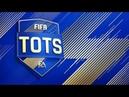 СТРИМ 4 ► FIFA MOBILE l TOTS l Раздаю способ накрутки ФП l Розыгрыш на модераторку l 25 онлайн = 100 рублей