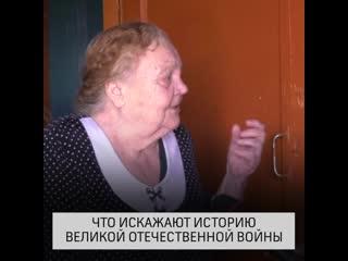 Жители Тюменской области делятся впечатлениями о голосовании
