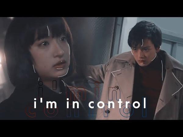 Todome No Kiss Takauji Saiko