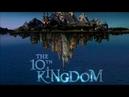Десятое королевство 4 серия