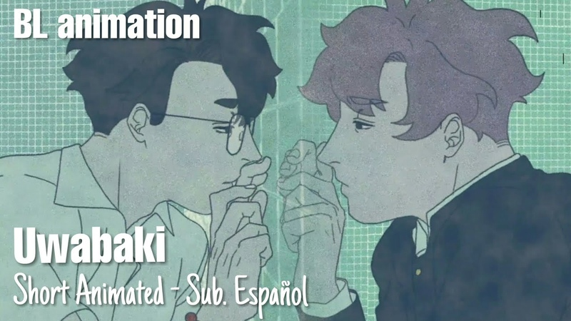 Uwabaki 上履き Animated Short film BL Sub Español BL animation