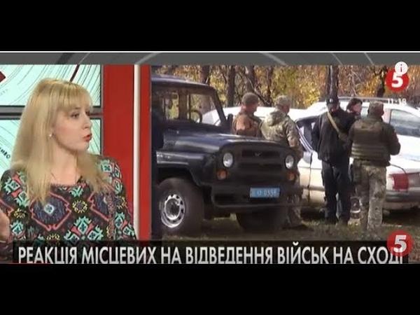 Розведення сил Н Воронкова розплакалася розповідаючи про ситуацію в Золотому та настрої мешканців