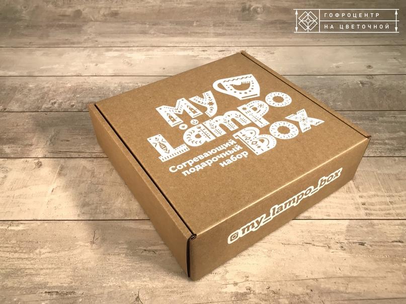 Коробки с логотипом - нанесение цветной печати при изготовлении картонных коробок на заказ., изображение №6