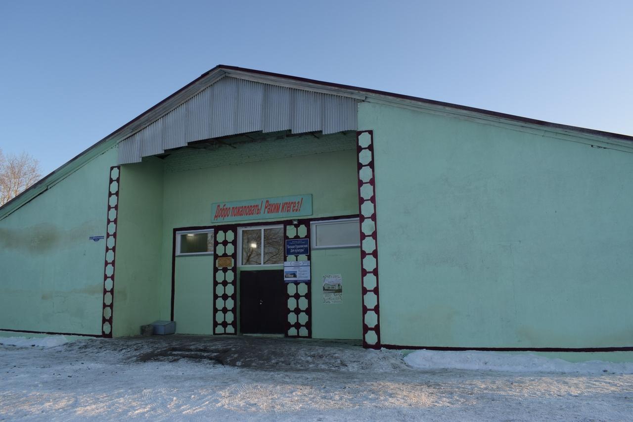 Большие туралы Дом культуры татары Омская