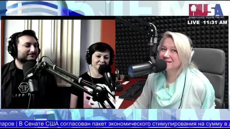 2 OKеана на радио Фрагмент эфира от 25 03 2020